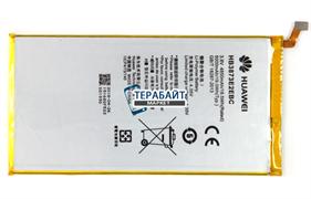 Huawei Mediapad X1 7.0 LTE АККУМУЛЯТОР АКБ БАТАРЕЯ