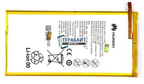 Аккумулятор для планшета Huawei MediaPad M1 8.0 S8-301U
