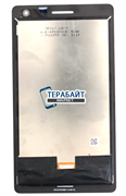 Матрица для Huawei Mediapad T3 7.0 BG2-U01 + сенсорное стекло в сборе ( модуль )