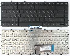 Клавиатура для ноутбука HP Envy Ultrabook 4-1050er