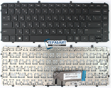 Клавиатура для ноутбука HP Envy Ultrabook 4-1100