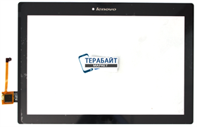 "ТАЧСКРИН СЕНСОР СТЕКЛО Lenovo Tab 3 Business X70L 10"""