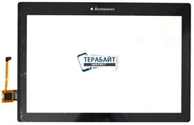 "ТАЧСКРИН СЕНСОР СТЕКЛО Lenovo Tab 3 X70L 10"""