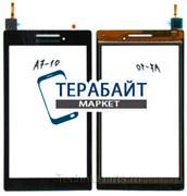 Тачскрин для планшета Lenovo IdeaTab 2 A7-10