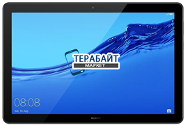 Huawei MediaPad T5 10 LTE ТАЧСКРИН СЕНСОР СТЕКЛО
