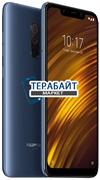 Xiaomi Pocophone F1 ДИСПЛЕЙ + ТАЧСКРИН В СБОРЕ / МОДУЛЬ С РАМКОЙ