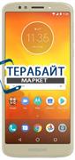 Motorola Moto E5 ДИСПЛЕЙ + ТАЧСКРИН В СБОРЕ / МОДУЛЬ С РАМКОЙ
