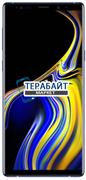 Samsung Galaxy Note 9 ДИСПЛЕЙ + ТАЧСКРИН В СБОРЕ / МОДУЛЬ С РАМКОЙ