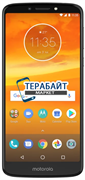 Motorola Moto E5 Plus АККУМУЛЯТОР АКБ БАТАРЕЯ
