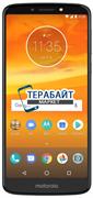 Motorola Moto E5 Plus ДИСПЛЕЙ + ТАЧСКРИН В СБОРЕ / МОДУЛЬ С РАМКОЙ