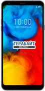 LG Q Stylus+ ДИСПЛЕЙ + ТАЧСКРИН В СБОРЕ / МОДУЛЬ С РАМКОЙ