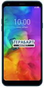 LG Q7+ ДИСПЛЕЙ + ТАЧСКРИН В СБОРЕ / МОДУЛЬ С РАМКОЙ