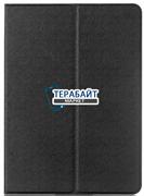 Samsung Galaxy Tab A 9.7 Чехол книжка для планшета