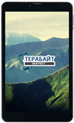 Digma Plane 8550S 4G МАТРИЦА ДИСПЛЕЙ ЭКРАН