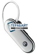 Motorola H790 АККУМУЛЯТОР АКБ БАТАРЕЯ