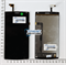 Тачскрин с матрицей для Мегафон логин+ MFLoginPh - фото 48932