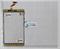 Тачскрин (сенсор) для планшета teXet TM-7859 3G - фото 50409