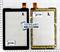 Prestigio MultiPad PMT3757 3G ТАЧСКРИН СЕНСОР СТЕКЛО - фото 52792