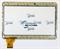 Тачскрин для планшета Ginzzu GT-X831 - фото 53010