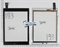 Prestigio MultiPad 4 PMP7079 3G QUAD ТАЧСКРИН СЕНСОР СТЕКЛО - фото 67779