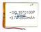 Аккумулятор для электронной книги teXet TB-740HD - фото 92255