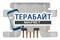 Системный разъем (гнездо) зарядки micro usb 34 для планшетов и телефонов - фото 94039